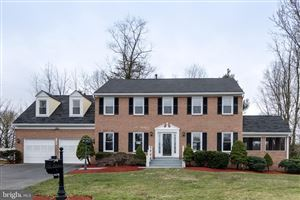 Photo of 11900 GRADYS CT, BOWIE, MD 20715 (MLS # MDPG523044)