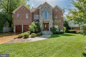 Photo of 5708 LONE OAK DR, BETHESDA, MD 20814 (MLS # MDMC675048)