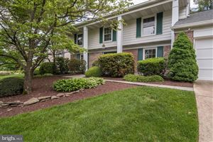 Photo of 12832 HUNTSMAN WAY, ROCKVILLE, MD 20854 (MLS # MDMC653056)