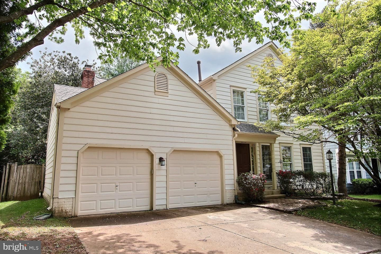 Photo of 11820 APPALOOSA WAY, NORTH POTOMAC, MD 20878 (MLS # MDMC756080)