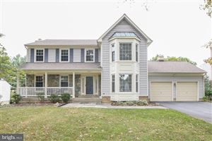 Photo of 8311 FRONTWELL CIR, MONTGOMERY VILLAGE, MD 20886 (MLS # MDMC679094)