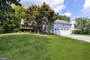 Photo of 15610 POWELL LN, BOWIE, MD 20716 (MLS # MDPG540100)