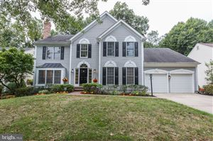 Photo of 1736 PEACHTREE LN, BOWIE, MD 20721 (MLS # MDPG544120)