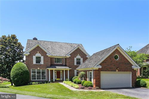 Photo of 9126 WILLOW GATE LN, BETHESDA, MD 20817 (MLS # MDMC664144)