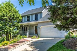 Photo of 2 EASTERN CIR, MIDDLETOWN, MD 21769 (MLS # MDFR248154)
