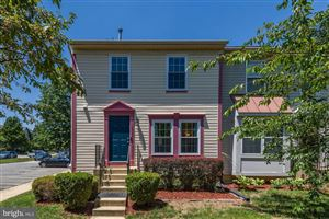 Photo of 6200 E HIL MAR CIR, DISTRICT HEIGHTS, MD 20747 (MLS # MDPG534206)