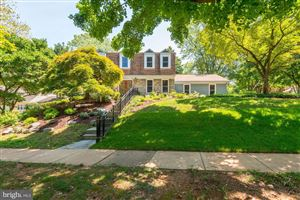 Photo of 14001 N COMMONS WAY, ROCKVILLE, MD 20854 (MLS # MDMC658250)