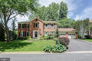 Photo of 12213 GALESVILLE DR, GAITHERSBURG, MD 20878 (MLS # MDMC660298)