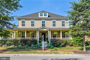 Photo of 203 JOHN GIBSON DR, CHESTER, MD 21619 (MLS # MDQA141408)