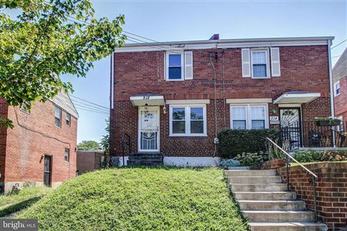 Photo of 212 54TH ST SE, WASHINGTON, DC 20019 (MLS # DCDC438430)