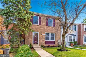Photo of 1738 HEATHER LN, FREDERICK, MD 21702 (MLS # MDFR255438)