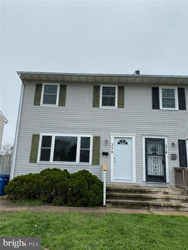 Photo of 316 CHESTER CT, CENTREVILLE, MD 21617 (MLS # MDQA143486)