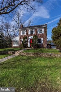 Photo of 9912 ROGART RD, SILVER SPRING, MD 20901 (MLS # MDMC496508)