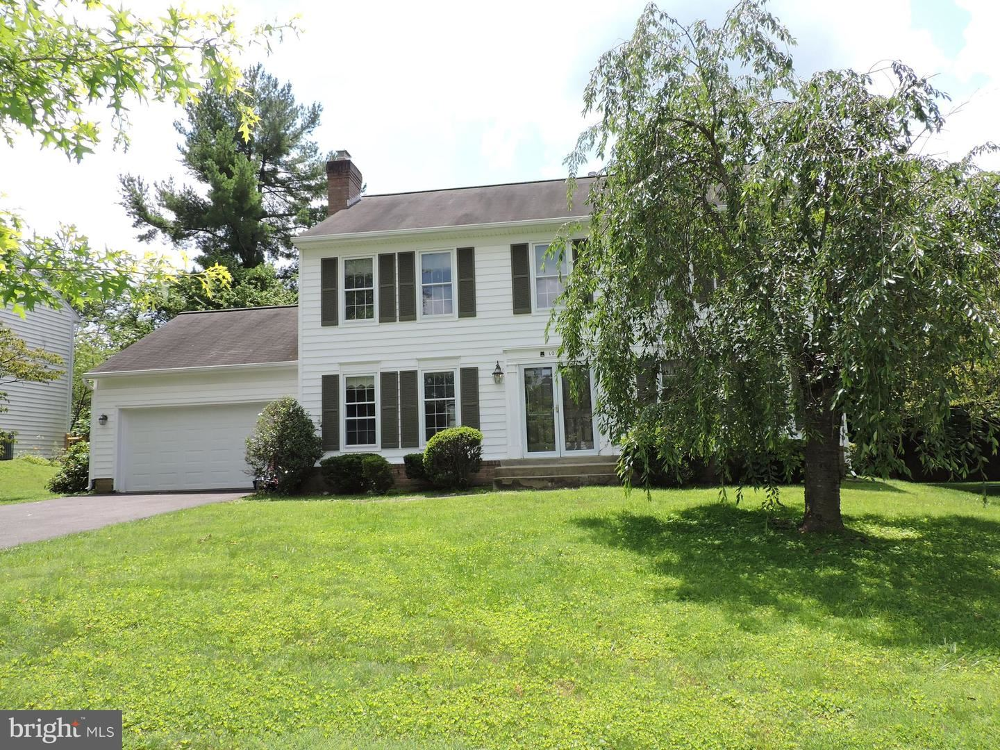 Photo of 1014 FARM HAVEN DR, ROCKVILLE, MD 20852 (MLS # MDMC714534)