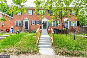Photo of 811 MAURY AVE, OXON HILL, MD 20745 (MLS # MDPG529542)