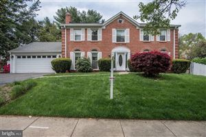 Photo of 711 HURLEY AVE, ROCKVILLE, MD 20850 (MLS # MDMC655564)