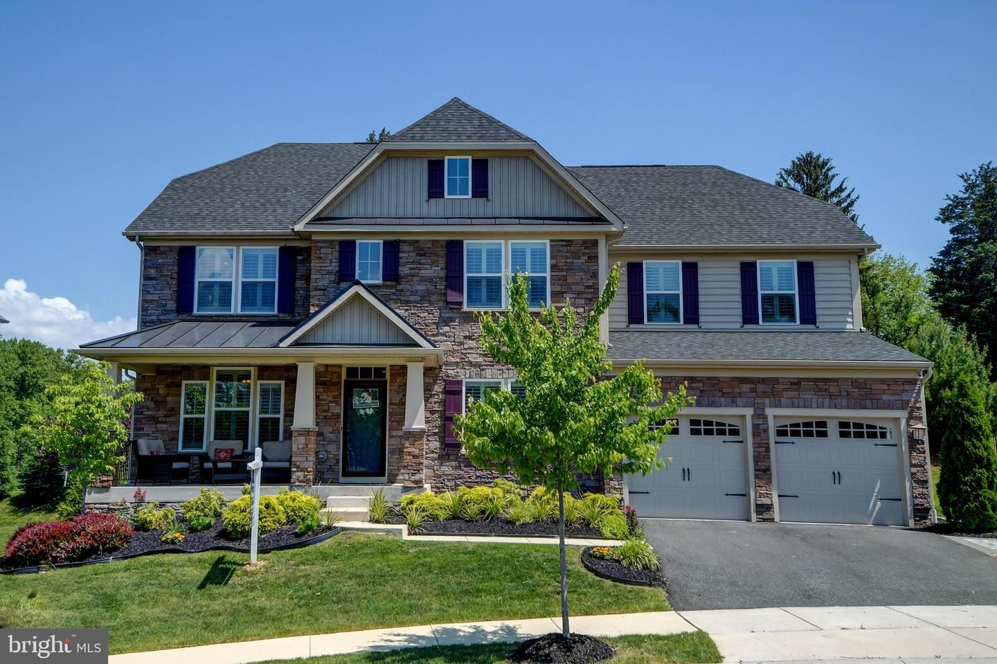 4204 PERRY RIVER RD, Perry Hall, MD 21128 - MLS#: MDBC528570