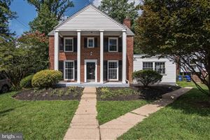 Photo of 8724 MILFORD AVE, SILVER SPRING, MD 20910 (MLS # MDMC682580)