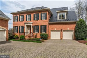 Photo of 7917 SANDALFOOT DR, POTOMAC, MD 20854 (MLS # MDMC634582)