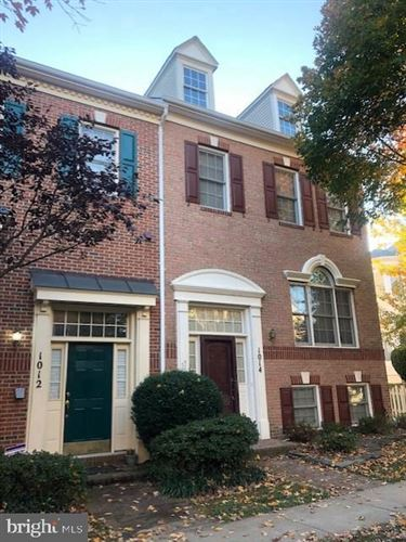 Photo of 1014 PLEASANT DR, ROCKVILLE, MD 20850 (MLS # MDMC701606)