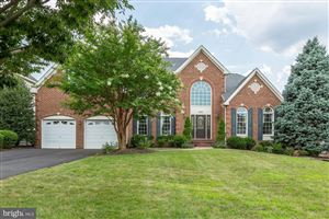 Photo of 43397 BALLANTINE PL, ASHBURN, VA 20147 (MLS # VALO391656)