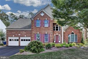 Photo of 2523 FALLON DR, OAK HILL, VA 20171 (MLS # VAFX1062780)