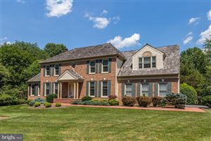 Photo of 12713 MAIDENS BOWER DR, POTOMAC, MD 20854 (MLS # MDMC618804)