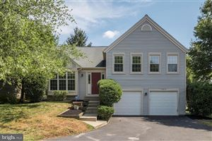 Photo of 12915 SUMMER HILL DR, SILVER SPRING, MD 20904 (MLS # MDMC675810)