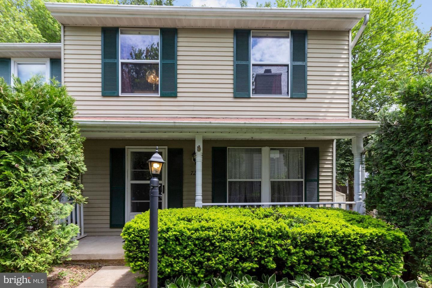 7213 CARVED STONE, Columbia, MD 21045 - MLS#: MDHW293810