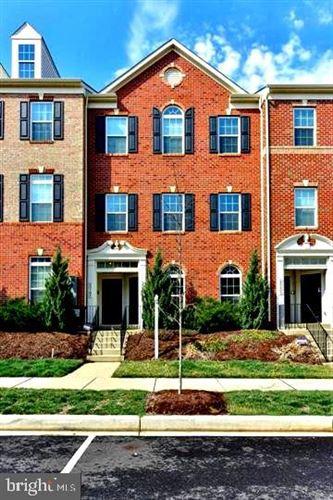 Photo of 2518-E HURSTON LN NE, WASHINGTON, DC 20018 (MLS # DCDC2006866)