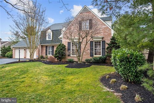 Photo of 9404 SUNNYFIELD CT, POTOMAC, MD 20854 (MLS # MDMC694894)