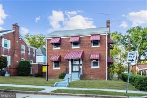 Photo of 1016 URELL PL NE, WASHINGTON, DC 20017 (MLS # DCDC442934)