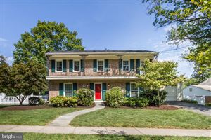 Photo of 1498 DUNSTER LN, POTOMAC, MD 20854 (MLS # MDMC678934)