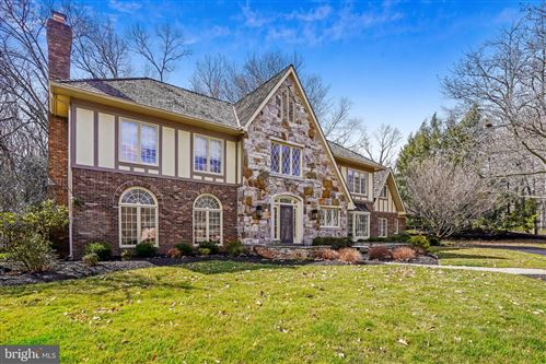 Photo of 8812 MAYBERRY CT, POTOMAC, MD 20854 (MLS # MDMC699938)