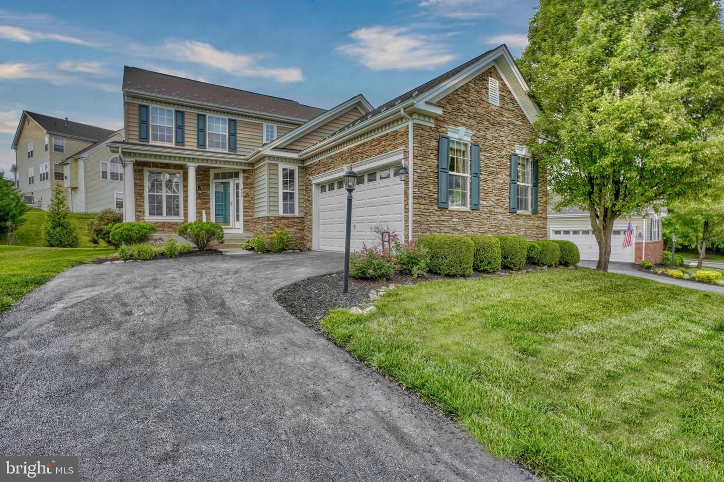 233 SMARTY JONES TER, Havre de Grace, MD 21078 - MLS#: MDHR258938