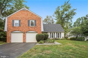 Photo of 20080 DOOLITTLE ST, MONTGOMERY VILLAGE, MD 20886 (MLS # MDMC678962)