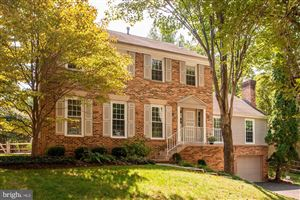 Photo of 9512 REACH RD, POTOMAC, MD 20854 (MLS # MDMC677986)