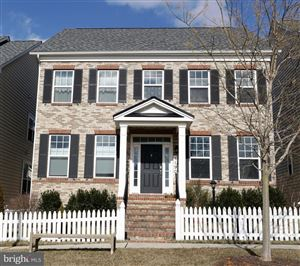 Photo of 11907 CHESTNUT BRANCH WAY, CLARKSBURG, MD 20871 (MLS # MDMC620996)
