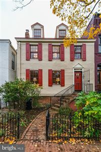 Photo of 919 C ST NE, WASHINGTON, DC 20002 (MLS # DCDC449998)