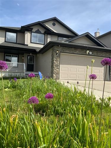 Photo of 353 West Creek Boulevard NW, Chestermere, AB T1X 0B2 (MLS # A1110686)