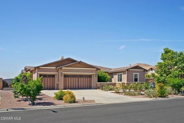 13675 Cobalt Court, Rancho Cucamonga, CA 91739 - MLS#: 221003059