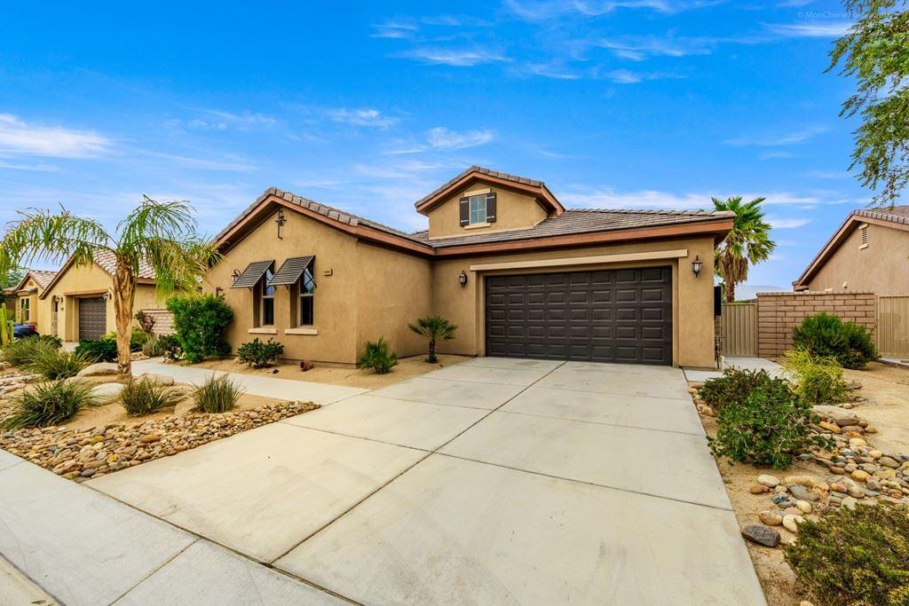 73800 Monet Drive, Palm Desert, CA 92211 - MLS#: 219066560DA