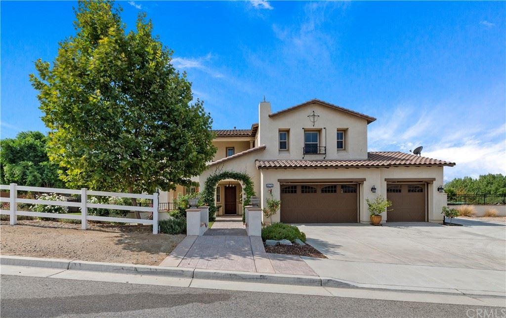 16711 Nandina Avenue, Riverside, CA 92504 - MLS#: CV21162124