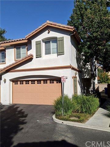 7727 Atherton Court, Rancho Cucamonga, CA 91730 - MLS#: AR20205153