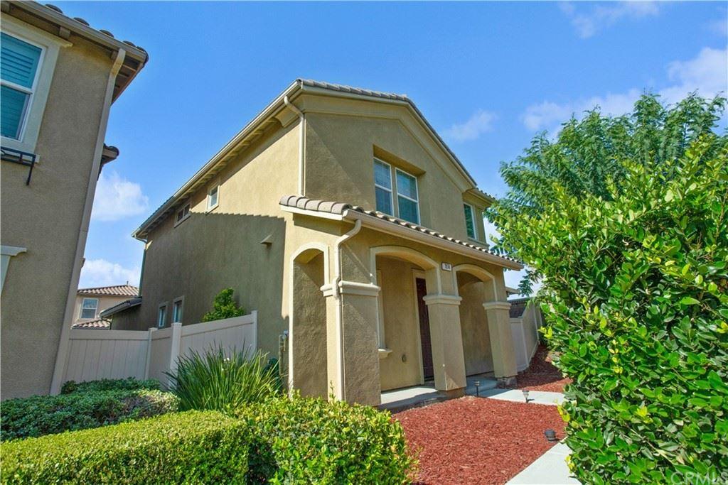 7074 Village Drive, Eastvale, CA 92880 - MLS#: PW21164255