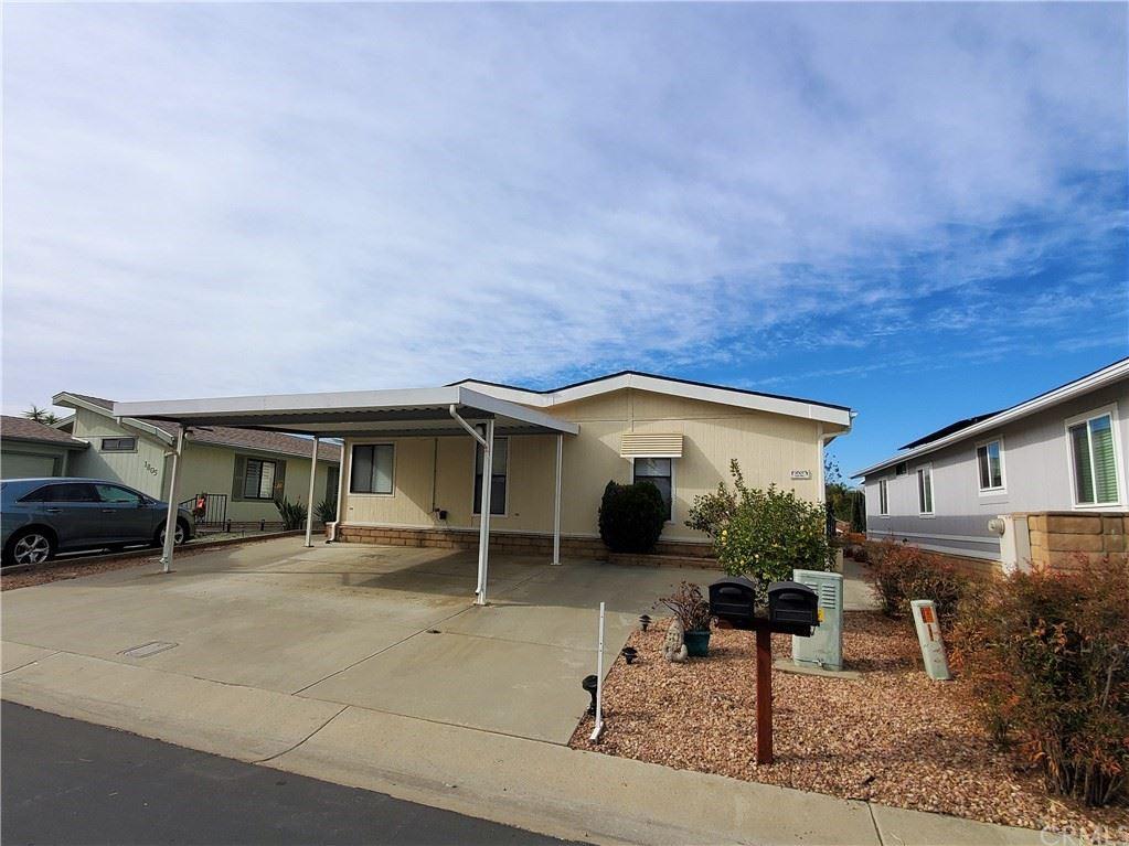 1807 Lynx Glen, Escondido, CA 92026 - MLS#: OC20260355