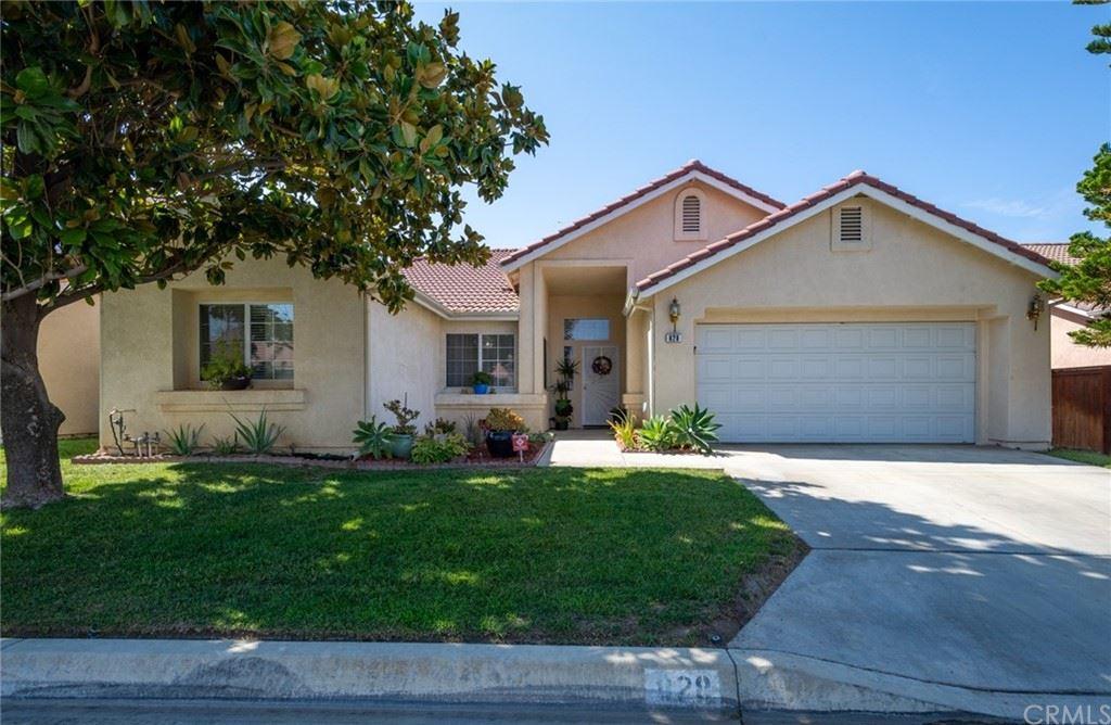 828 Rubi Court, San Jacinto, CA 92583 - MLS#: SW21177376