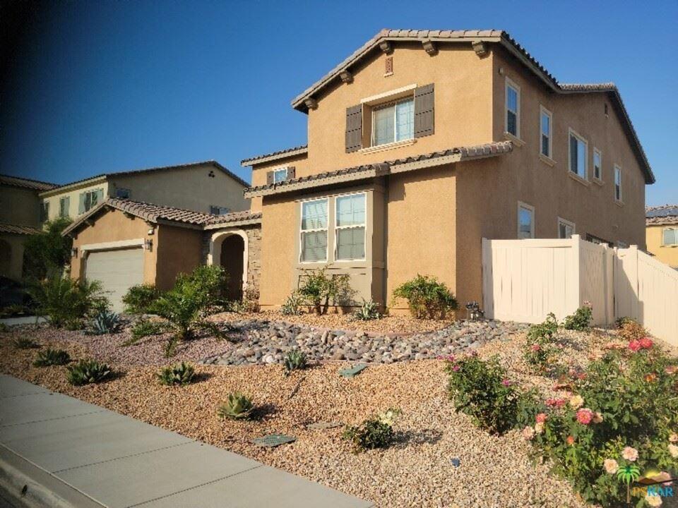 1680 Brockton Lane, Beaumont, CA 92223 - MLS#: 21759396