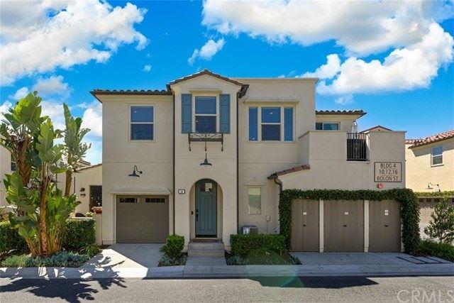 16 Bolon Street, Mission Viejo, CA 92694 - MLS#: OC21092443