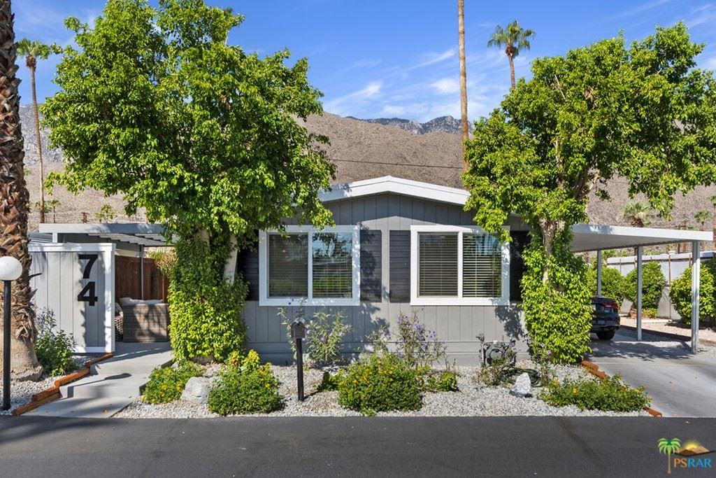74 Nile, Palm Springs, CA 92264 - MLS#: 21780448